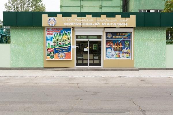 """ЗАО """"Бендерский пивоваренный завод"""" - продукция, которой доверяю!"""